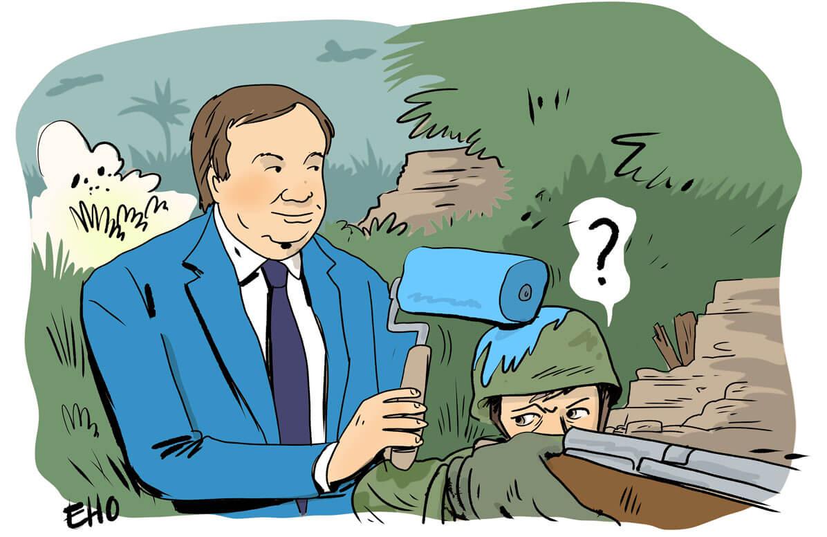 Antonio Guterres, nouveau secrétaire général de l'ONU