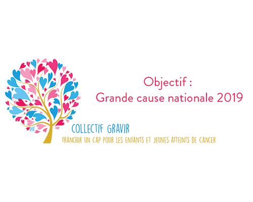 Les petits citoyens se mobilise afin de faire de la lutte contre les cancers des enfants et des jeunes une grande cause nationale 2019 !